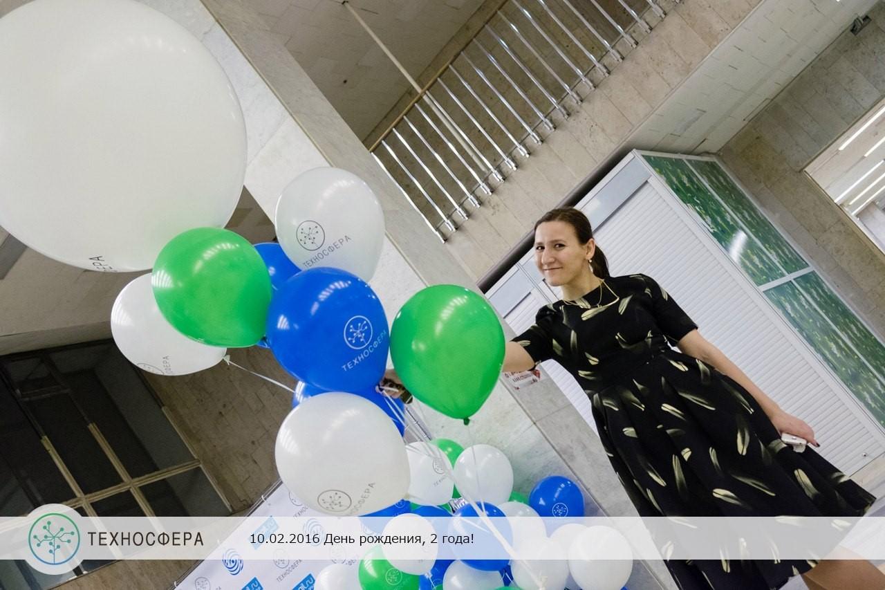 Техносфера Mail.Ru: проекты студентов, лаборатория и чемпионаты по Data Science - 12