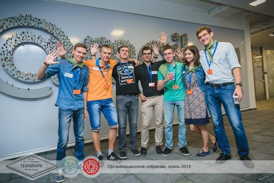 Техносфера Mail.Ru: проекты студентов, лаборатория и чемпионаты по Data Science - 2