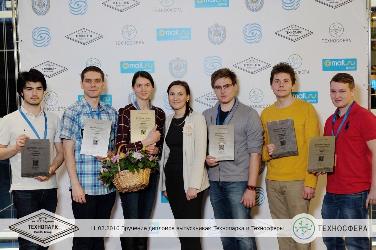 Техносфера Mail.Ru: проекты студентов, лаборатория и чемпионаты по Data Science - 5