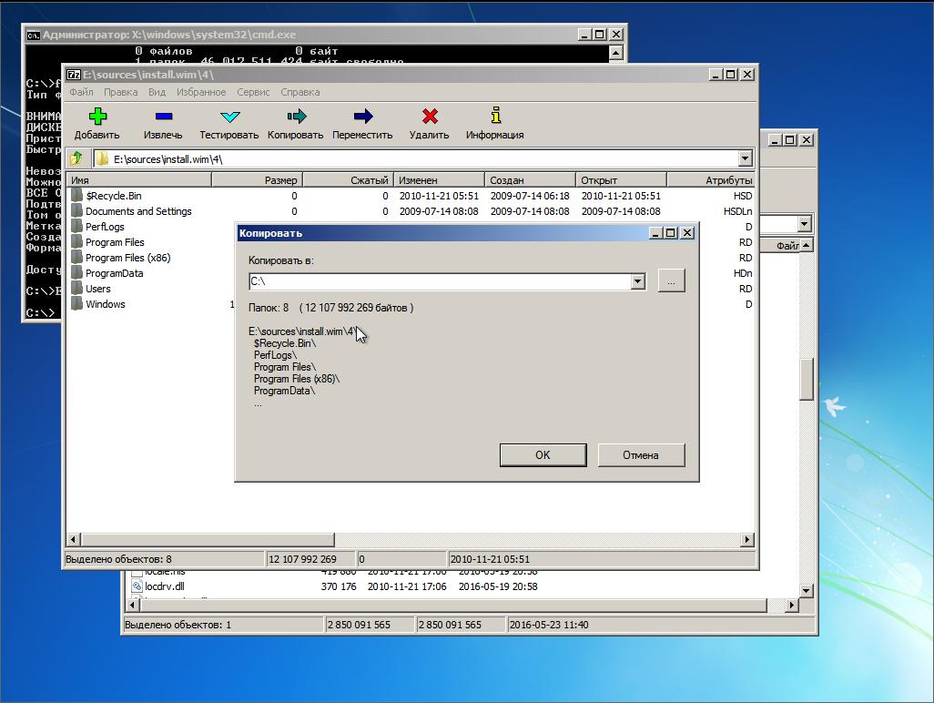 Ручная установка Windows 7-8-8.1-10 в систему с загрузчиком GRUB2 - 10