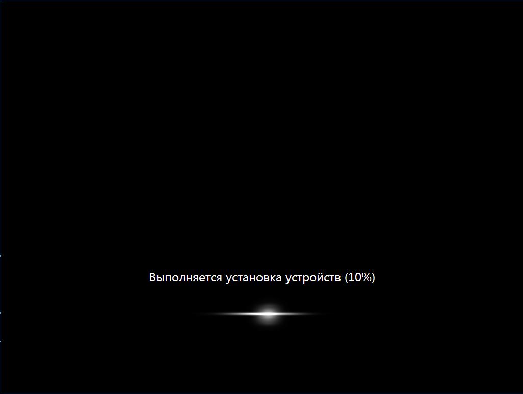Ручная установка Windows 7-8-8.1-10 в систему с загрузчиком GRUB2 - 14