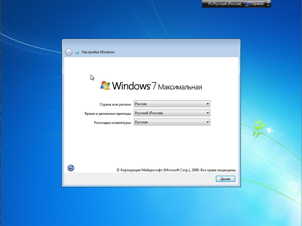 Ручная установка Windows 7-8-8.1-10 в систему с загрузчиком GRUB2 - 16