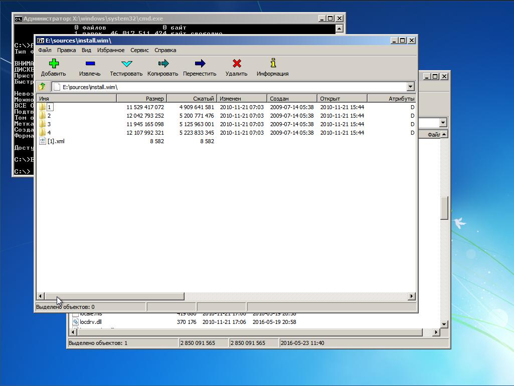 Ручная установка Windows 7-8-8.1-10 в систему с загрузчиком GRUB2 - 8