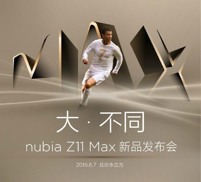 Смартфон Nubia Z11 Max выйдет 7 июня