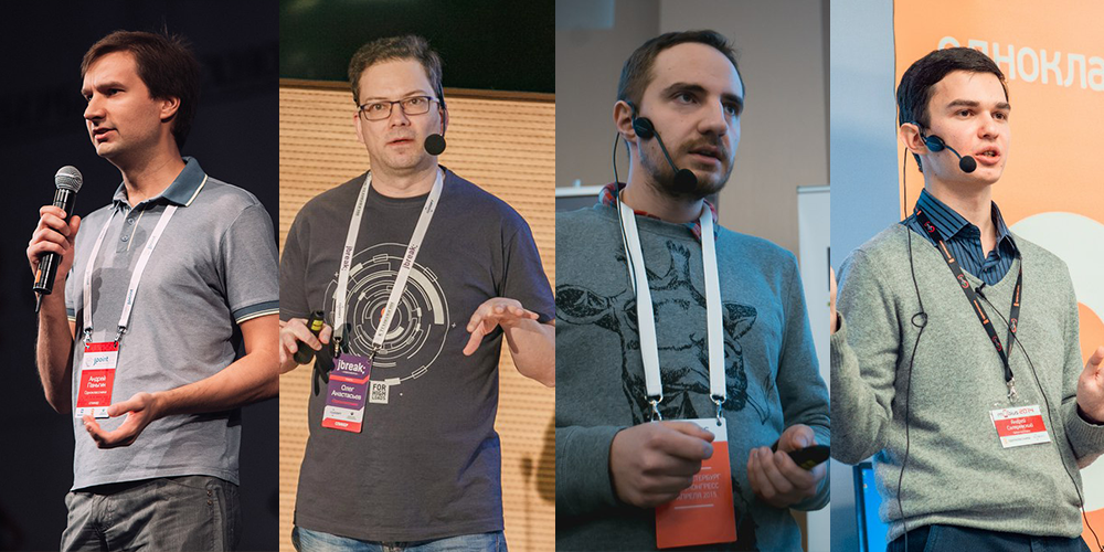 «Темная сторона» IT-конференций: Работа спонсора «изнутри» - 12