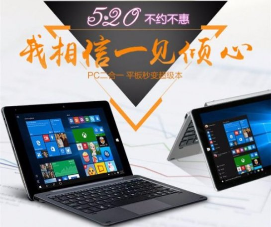 HiBook Pro- новый планшетный ПК от Chuwi