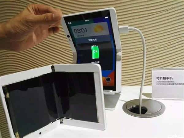 Oppo показала прототип семидюймового смартфона со складным дисплеем