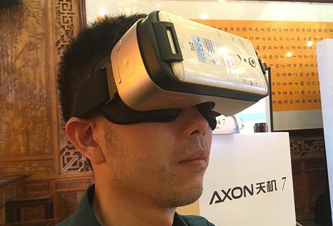 Представлена гарнитура виртуальной реальности ZTE VR
