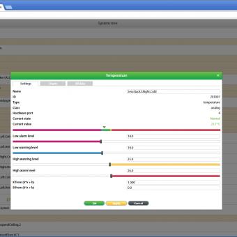 Сравнение систем мониторинга Vutlan SC8100 и APC NetBotz Rack Monitor 200 - 10