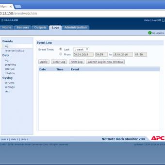 Сравнение систем мониторинга Vutlan SC8100 и APC NetBotz Rack Monitor 200 - 14