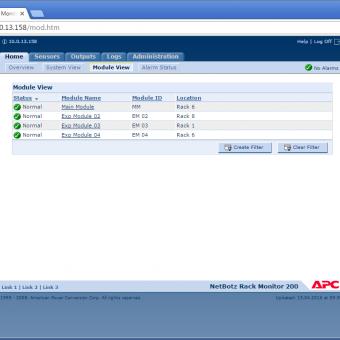 Сравнение систем мониторинга Vutlan SC8100 и APC NetBotz Rack Monitor 200 - 21