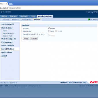 Сравнение систем мониторинга Vutlan SC8100 и APC NetBotz Rack Monitor 200 - 25
