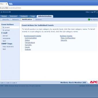 Сравнение систем мониторинга Vutlan SC8100 и APC NetBotz Rack Monitor 200 - 31