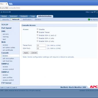 Сравнение систем мониторинга Vutlan SC8100 и APC NetBotz Rack Monitor 200 - 34