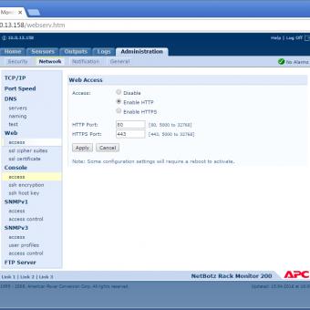Сравнение систем мониторинга Vutlan SC8100 и APC NetBotz Rack Monitor 200 - 35