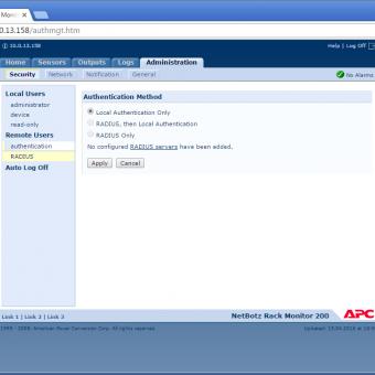 Сравнение систем мониторинга Vutlan SC8100 и APC NetBotz Rack Monitor 200 - 37