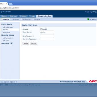 Сравнение систем мониторинга Vutlan SC8100 и APC NetBotz Rack Monitor 200 - 38
