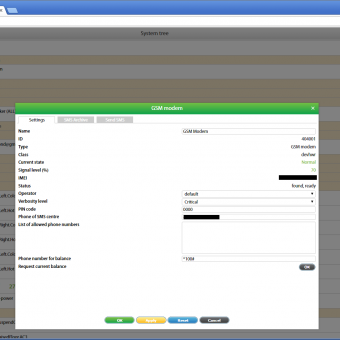 Сравнение систем мониторинга Vutlan SC8100 и APC NetBotz Rack Monitor 200 - 47