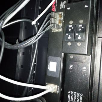 Сравнение систем мониторинга Vutlan SC8100 и APC NetBotz Rack Monitor 200 - 49
