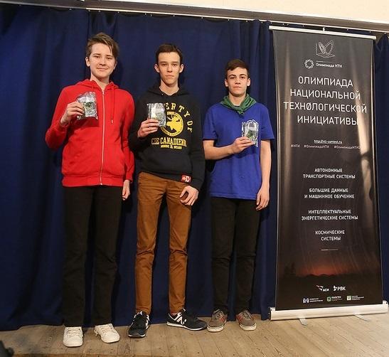 Всероссийская инженерная олимпиада для старшеклассников: BigData и Интеллектуальные энергетические системы - 22