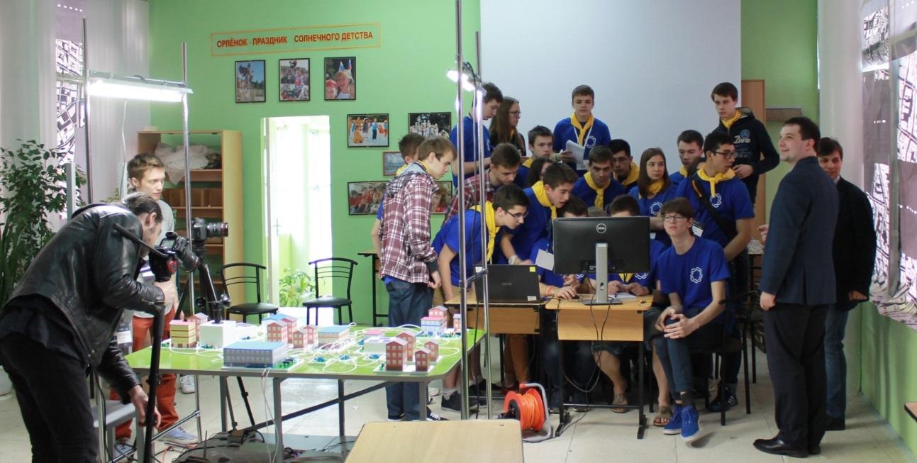 Всероссийская инженерная олимпиада для старшеклассников: BigData и Интеллектуальные энергетические системы - 43