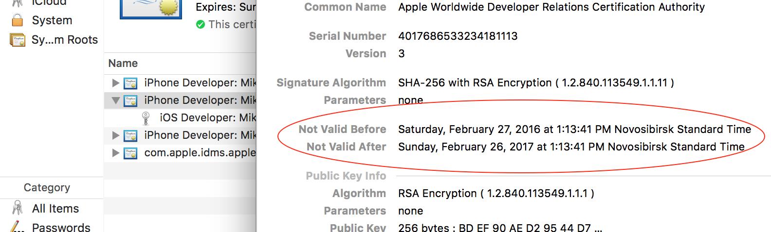 Apple, боль и сертификаты - 3