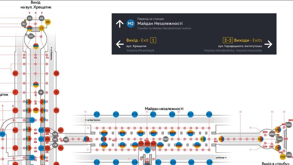 Городской дизайн: 4 лекции о создании схем навигации в метро и не только - 2