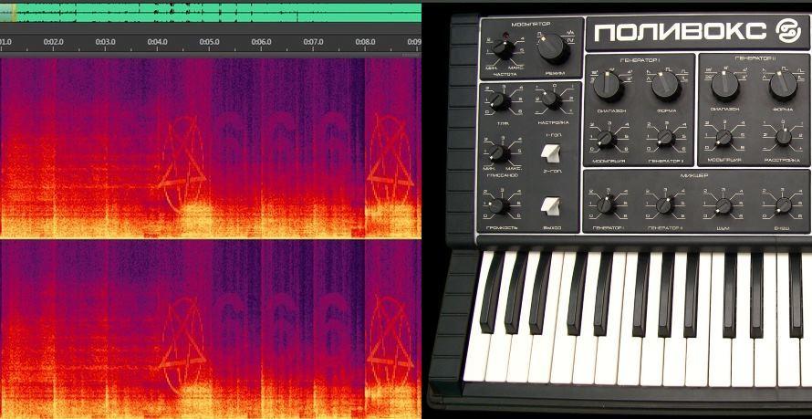 На советском синтезаторе закодировали «число зверя» для саундтрека DOOM - 1