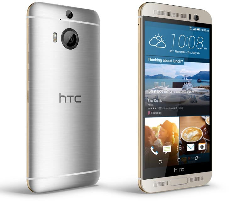 Смартфон HTC One M9+ Prime Camera Edition оценен в $355