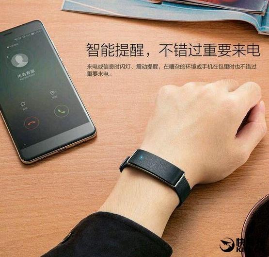 Опубликованы первая фотография и предполагаемые характеристики смартфона Huawei Honor 8