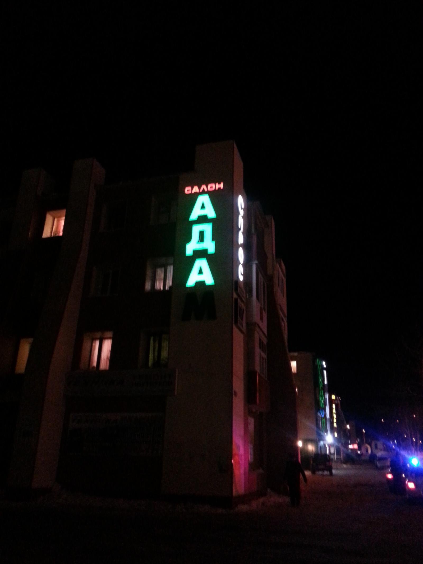 Как мы путешествовали по Камчатке, строя защиту информации в медицинских учреждениях края - 28