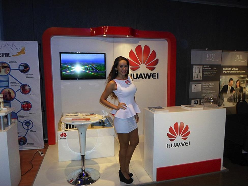 ЦОД от Huawei - 14
