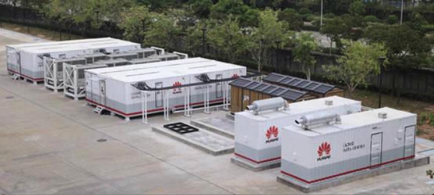 ЦОД от Huawei - 9
