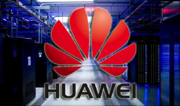 ЦОД от Huawei - 1