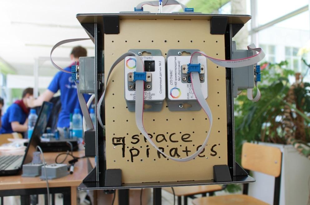 Всероссийская инженерная олимпиада для старшеклассников: Космические системы - 1