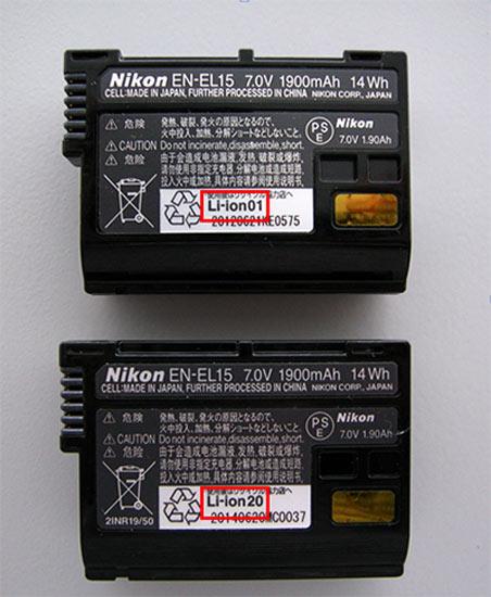 Сообщение о бесплатной замене аккумуляторов для Nikon D500 опубликовано на американском сайте Nikon