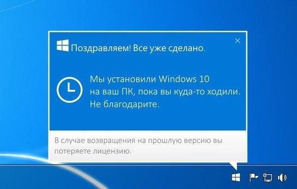 Защитники природы Африки пострадали от обновления Windows 10 - 1