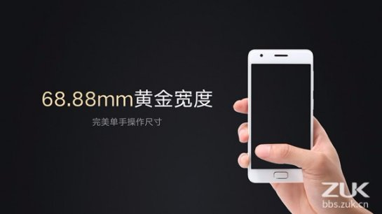 Представлен смартфон ZUK Z2 с топовой «начинкой»