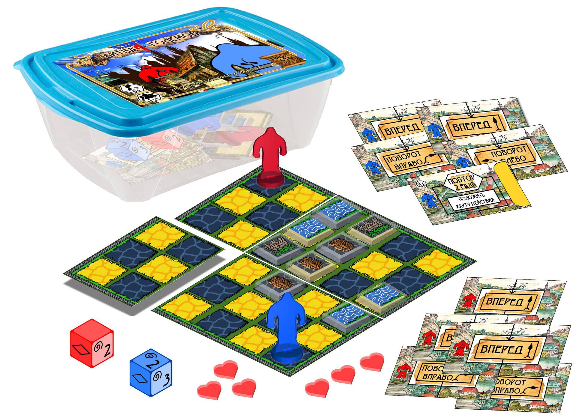 Битва Големов. Как разработать настольную образовательную игру и чего это стоит… - 6