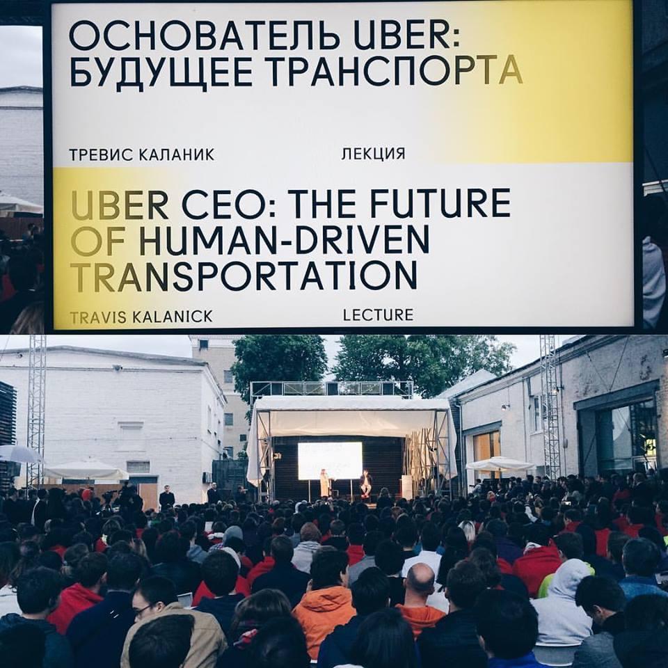 Сооснователь Uber Трэвис Каланик посетил Москву - 2