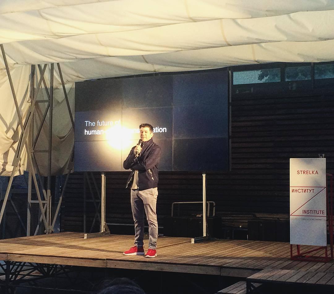 Сооснователь Uber Трэвис Каланик посетил Москву - 1