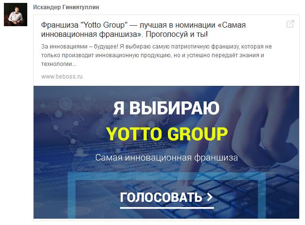 1000 и 1 репост: гайд по кнопке «поделиться» в русских соц сетях - 5