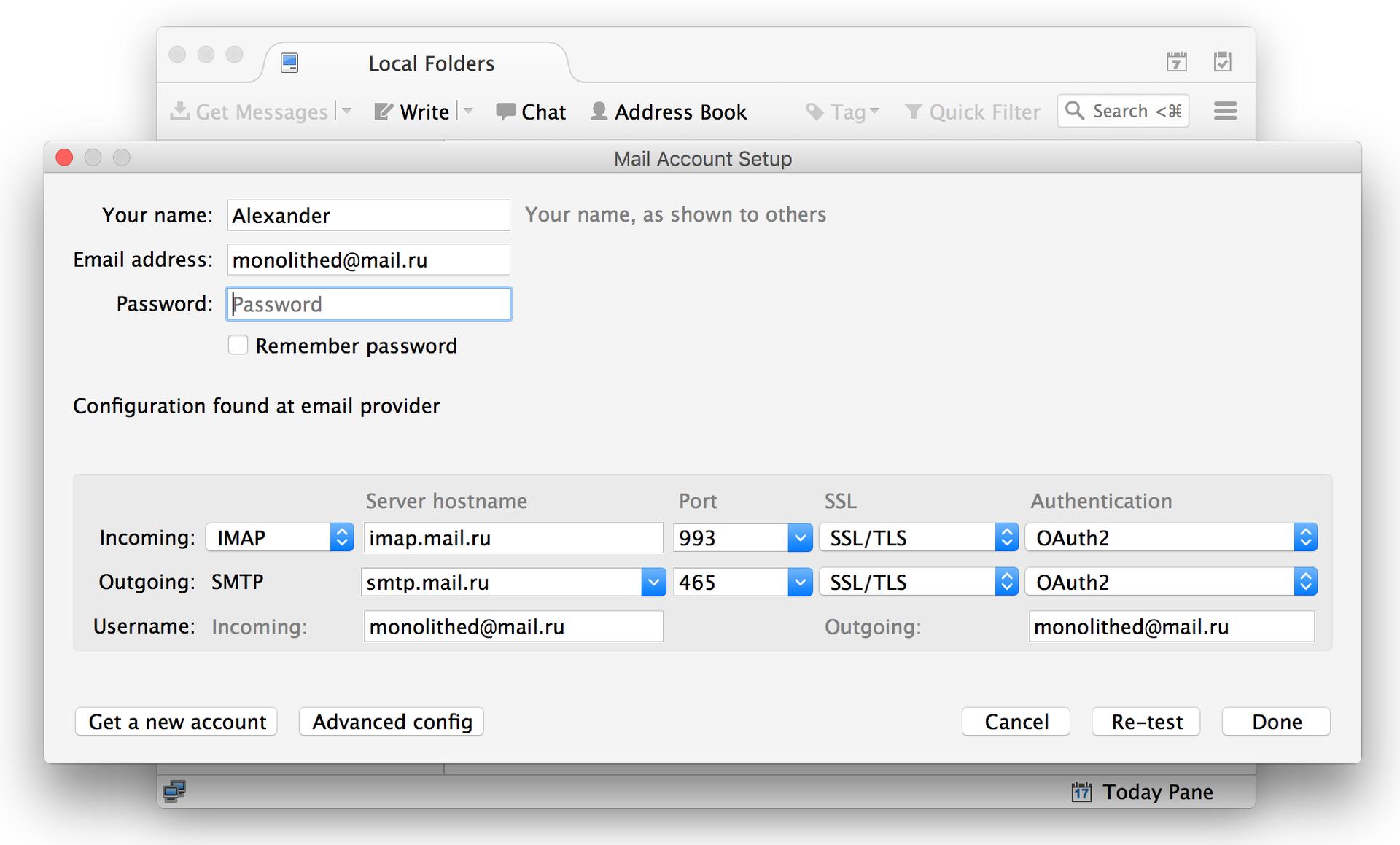 OAuth-авторизация в Mozilla Thunderbird: от зарождения до релиза - 10