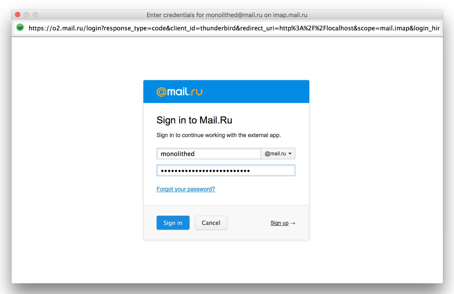 OAuth-авторизация в Mozilla Thunderbird: от зарождения до релиза - 11