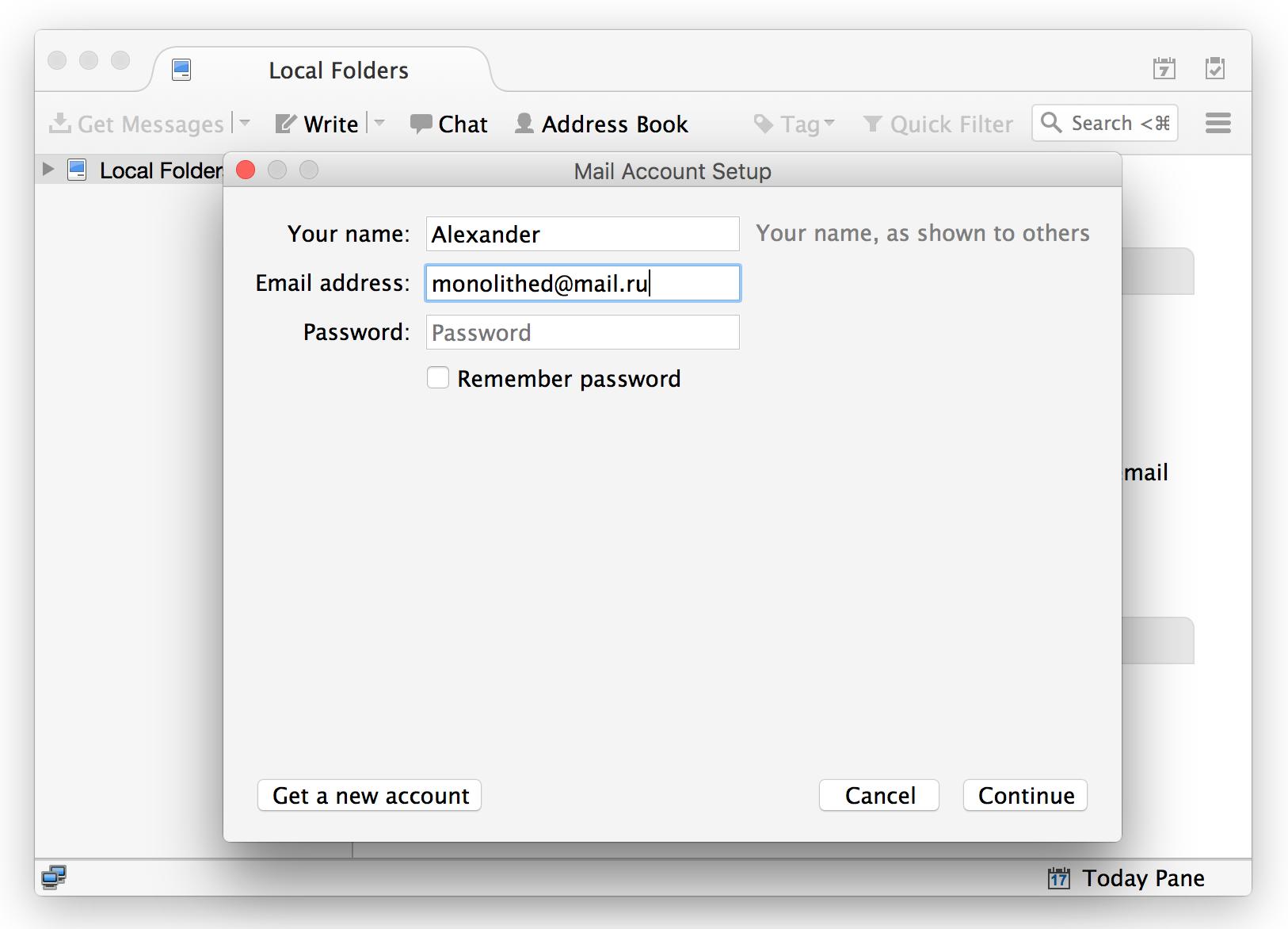 OAuth-авторизация в Mozilla Thunderbird: от зарождения до релиза - 8
