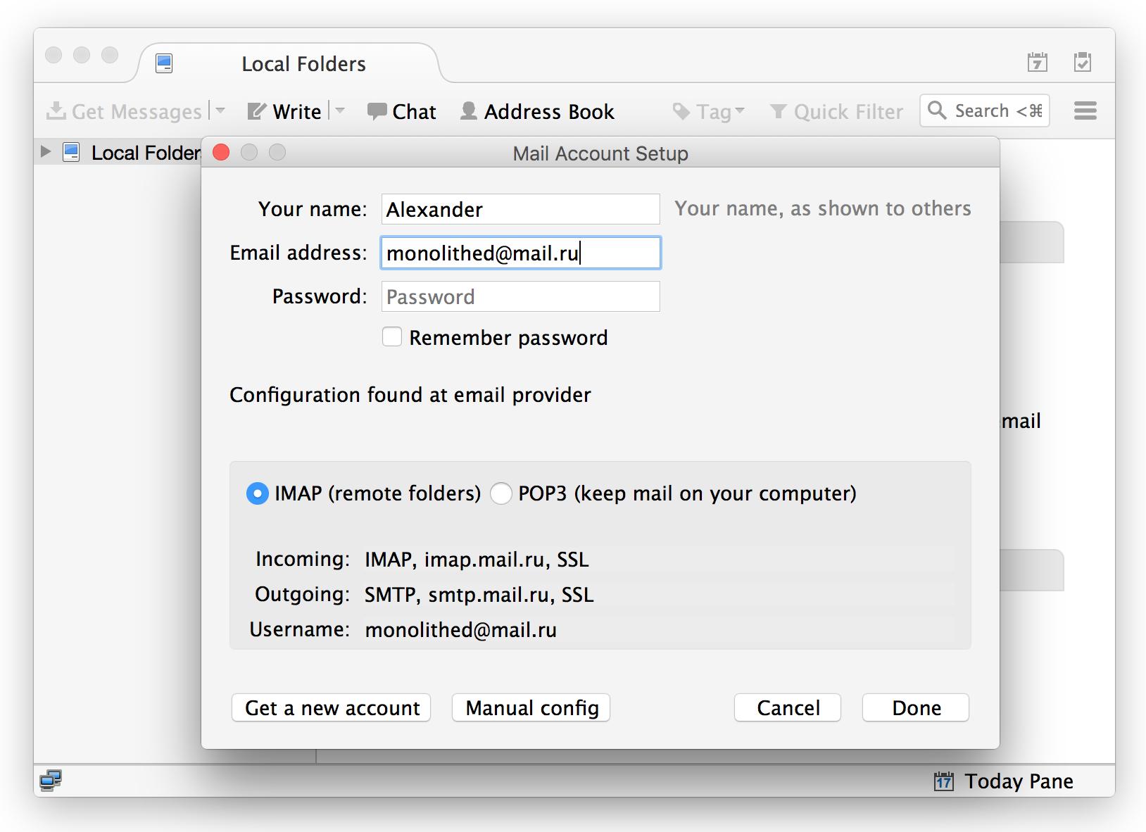 OAuth-авторизация в Mozilla Thunderbird: от зарождения до релиза - 9
