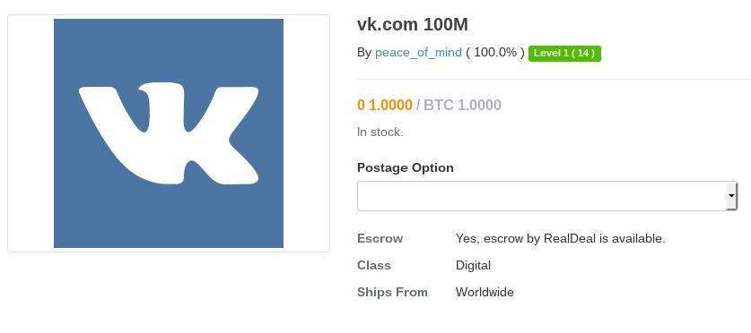 Данные более 100 млн аккаунтов «Вконтакте» продаются в сети за 1 биткоин - 1