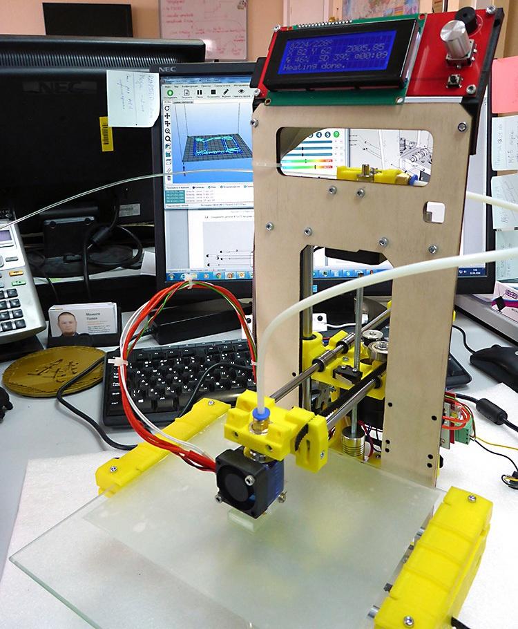 Доработка 3D-принтера MC7 Prime mini от Мастер Кит - 4