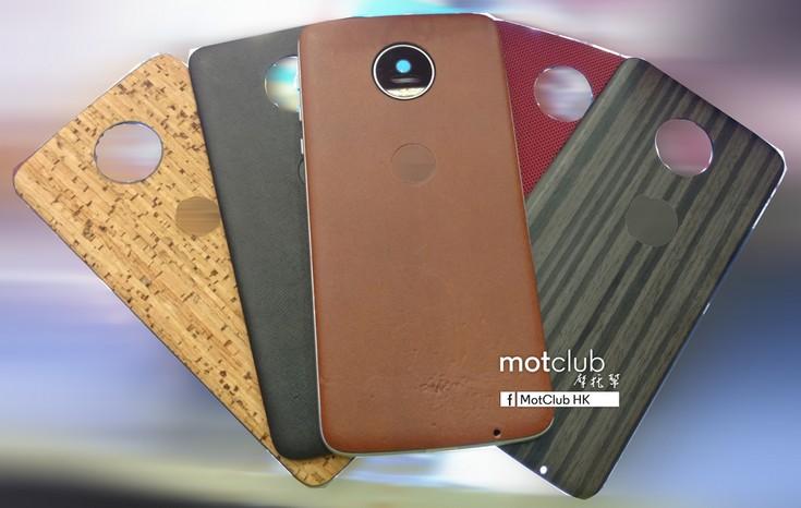 Смартфон Moto Z получит поддержку сменных крышек