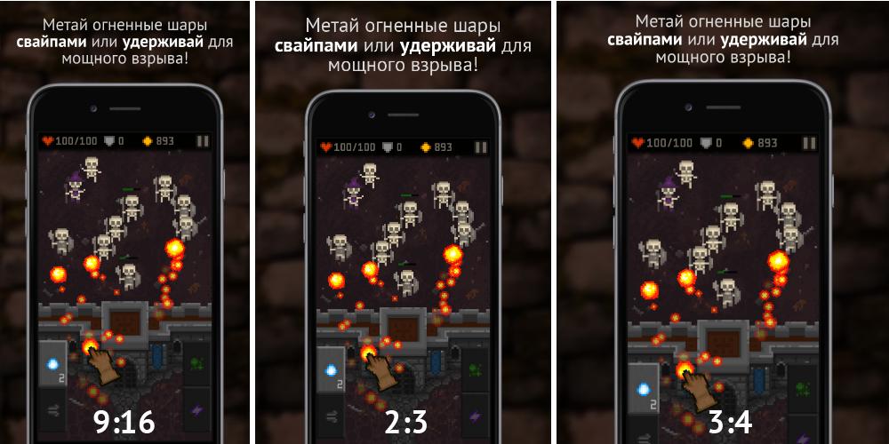 Подводные камни при релизе игры в Google Play и App Store - 4